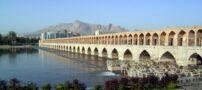 آشنایی کامل با اصفهان به روایت تصویر