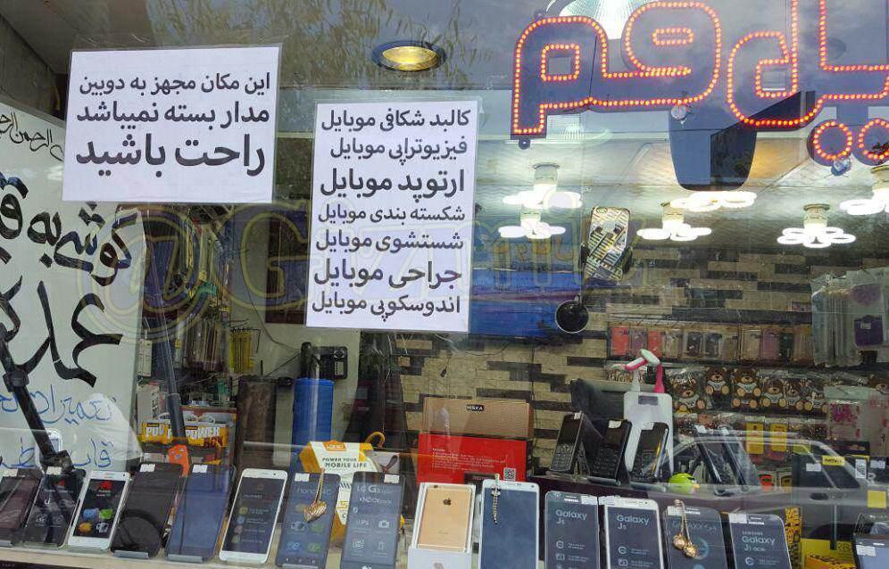 جدیدترین تصاویر خنده دار روز جهان و ایران