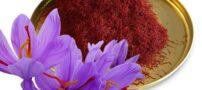 دزدی از محصول انحصاری ایران «زعفران»