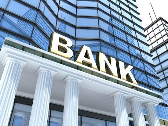 معرفی انواع مختل بانکداری های سر تا سر جهان