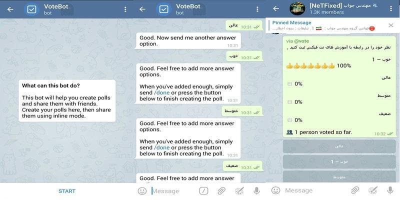 آموزش کامل ایجاد نظرسنجی در کانال تلگرام + گروه