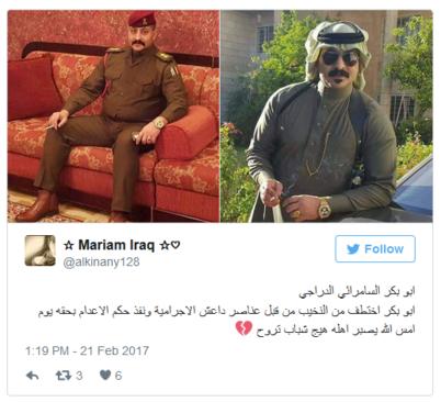 واکنش عجیب افسر عراقی در حین قربانی شدن (عکس)