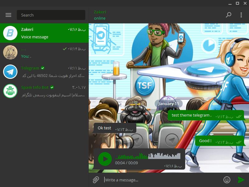 دانلود تم برای تلگرام کامپیوتر - ویندوز + جدید