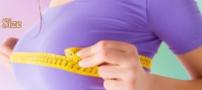 راهکار های مناسب برای کوچک کردن سایز سینه ها