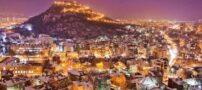 اگر قصد سفر به بلغارستان را دارید خواندن این مطلب را شدیدا به شما توصیه میکنیم