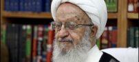 آیت مکارم شیرازی : هر نوع خرید و فروش ترقه حرام است