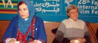 گالری عکس و بیوگرافی لادن مستوفی و همسرش