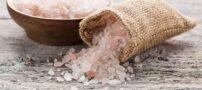 خواص مفید سنگ نمک برای جلوگیری از عارضه قلبی