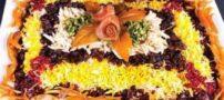 آموزش پخت غذای ایرانی جواهر پلو با طعمی خاص