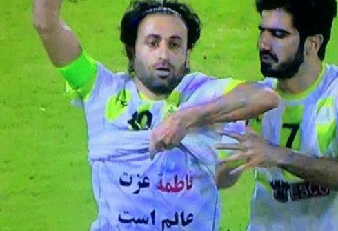 واکنش جنجالی عرب ها بر سر کار پسندیده رجب زاده