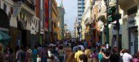 آداب و رسوم دیدنی کشور پرو در آمریکای لاتین