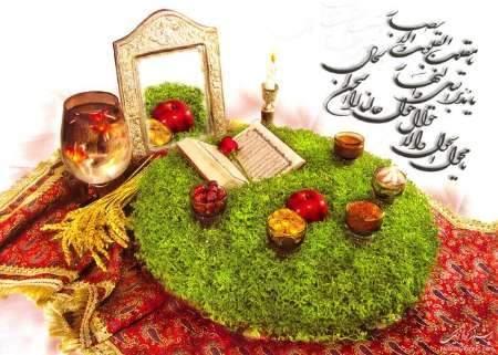 آشنایی با نماد های اساطیری ایرانی در جشن نوروز