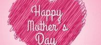 در روز مادر و زن چه هدیه ی مناسبی بخریم ؟