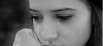 معایب اشخاصی که زیاد گریه میکنند