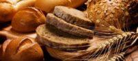 راهنمایی انتخاب بهترین نان سبوس دار