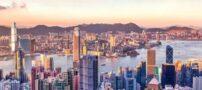 معرفی شهرهای بزرگ گردشگری و مدرن جهان