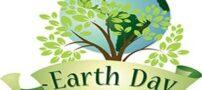 اس ام اس مخصوص روز زمین پاک