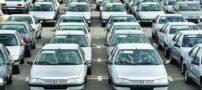 کم خرج ترین اتومبیل های ایران کدام است ؟