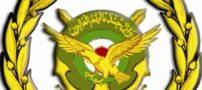 کارت پستال های جدید روز ارتش (29فروردین)