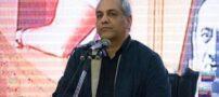 حضور مهران مدیری و بادیگاردهایش در مراسم عارف لرستانی (عکس)
