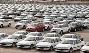 برای خریدن ماشین دست دوم به چه نکاتی دقت کنیم ؟