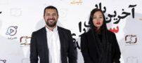 گالری عکس های جدید اشکان خطیبی و همسرش آناهیتا درگاهی