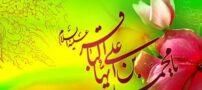 شعرهای زیبای ولادت امام محمد باقر علیه السلام