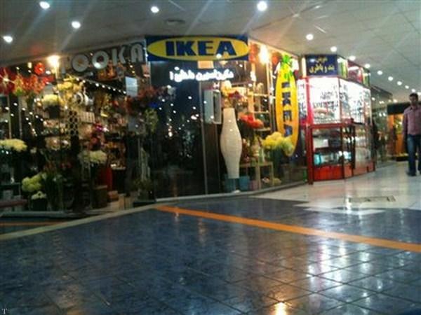 مراکز خرید جزیره قشم را بیشتر بشناسید