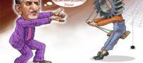 سری جدید کاریکاتورهای سیاسی در مورد انتخابات 96
