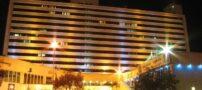 معرفی مدرن ترین هتل های شهر مشهد مقدس