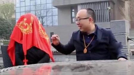 ازدواج عجیب مرد چینی با زن ربات (+تصاویر)