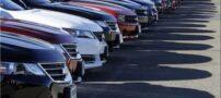 قیمت خودروهای وارداتی در بازار ایران