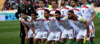 ایران همچنان اول آسیا در رده بندی فیفا است (تصاویر)