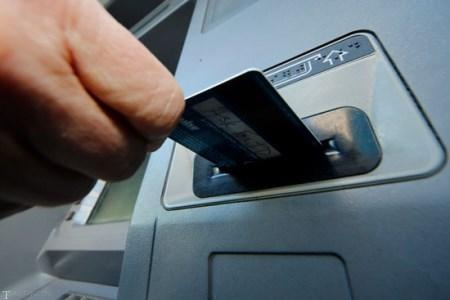 درباره هک کردن حساب های بانکی