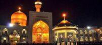شبی در آستان امام رضا(ع) همراه با اقامتی ماندگار در هتل های مشهد