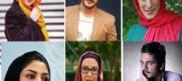 اعلام زمان پخش سریال های ماه رمضان 96