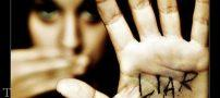 چگونه در زندگی صادق باشیم و به همسرمان دروغ نگوییم ؟