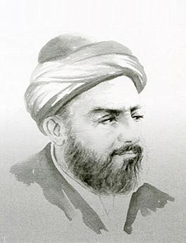 Image result for ‫شیخ بهایی‬‎