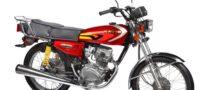 درباره موتورسیکلت های کم مصرف