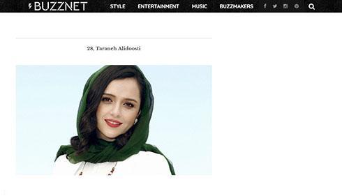 دو بازیگر زن ایران درلیست سی زن زیبای جهان