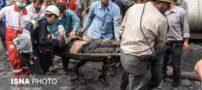عکس های دردناک از حادثه ریزش معدن گلستان