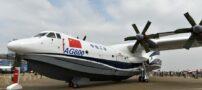 عظیم ترین هواپیمای آبی خاکی در جهان (عکس)