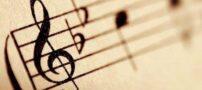 فواید خواندنی درمورد گوش دادن به موسیقی و آهنگ