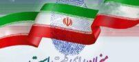 دکتر حسن روحانی رئیس جمهور ایران