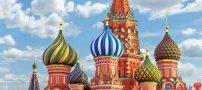 روسیه و اسپانیا، زیباترین های اروپا