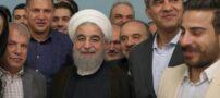 حضور حسن روحانی در ضیافت افطار با ورزشکاران سرشناس