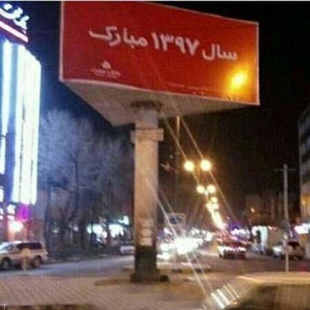 سری جدید عکس های خنده دار و طنز ایران و جهان (56)
