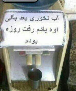 تصاویر طنز و خنده دار تلگرامی