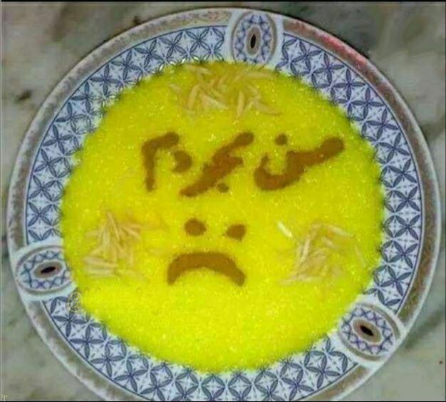 عکس های خنده دار و بامزه ایران و جهان (57)