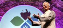 بانکی برای فقرای هند توسط «محمد یونس»